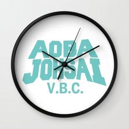 Aoba Johsai VBC Practice Shirt in Teal - Haikyuu Wall Clock