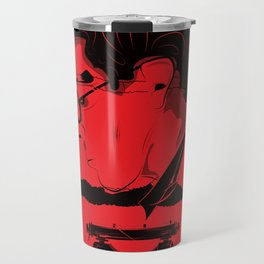 Inner Pain Travel Mug