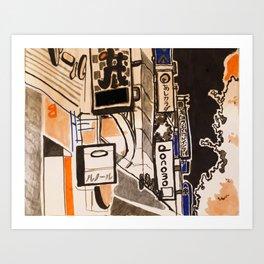 Shinjuku Cafe Art Print