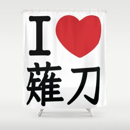 I heart Naginata Shower Curtain