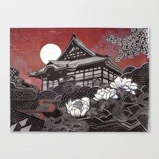 Genko-ji with Peony Canvas Print