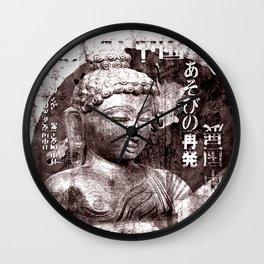 Buddha mit Fächer Wall Clock
