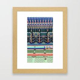 Gyenbokgung detailing Framed Art Print