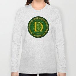 Joshua 24:15 - (Gold on Green) Monogram D Long Sleeve T-shirt