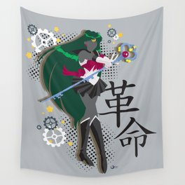 Soldier of Time and Revolution Wall Tapestry