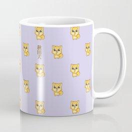 Hachikō, the legendary dog pattern Coffee Mug