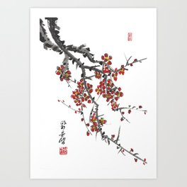 Cherry Blossom Two Art Print