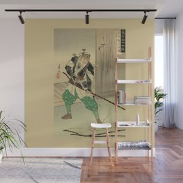 A Man with a Bow mand Arrow Soldier Wall Mural