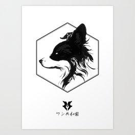 Canine Republic : Border Collie Art Print