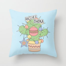 Another Babka Christmas Tree Cactus Throw Pillow