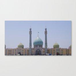 Jamkaran Canvas Print