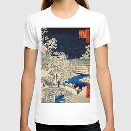 Ukiyo-e, Ando Hiroshige, Yuhi Hill and the Drum Bridge at Meguro T-shirt