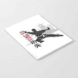 Kung Fu Notebook