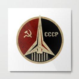 USSR Metal Print