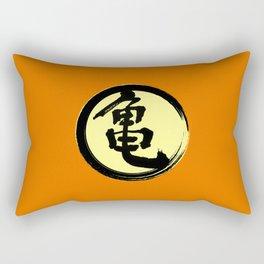kame house kanji Rectangular Pillow
