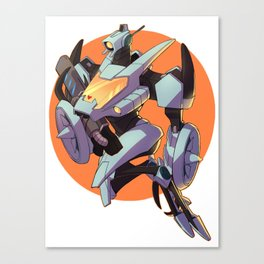 The Weapon Canvas Print