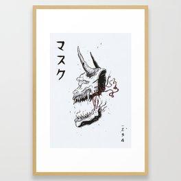 Don the Mask - White Framed Art Print