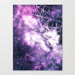 ε Purple Aquarii Canvas Print