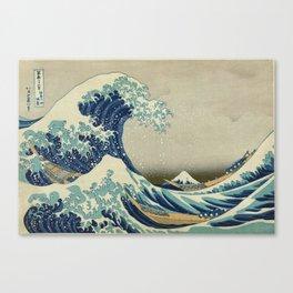Great Wave Off Kanagawa (Kanagawa oki nami-ura or 神奈川沖浪裏) Canvas Print