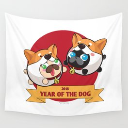 Poopie and Doopie - Happy Chinese New Year! Wall Tapestry