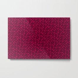 Control Your Game - Tradewinds Granita Metal Print