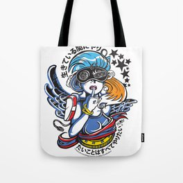 Sonic Hair 2013 Tote Bag