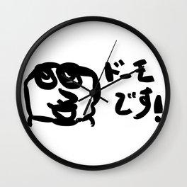 Domo desu! (Hello!) Wall Clock