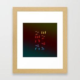 Jaden Kane 02 Framed Art Print