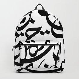 Arabic Calligraphy Backpack