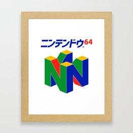 Japanese Nintendo 64 Pullover Framed Art Print