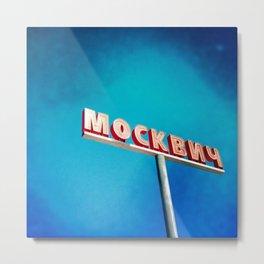 Russian Neon Sign Metal Print