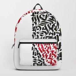 black n red Backpack