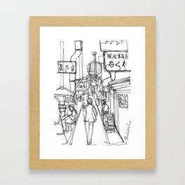 Shinjuku ku, Japan (Continuous Line Drawing) Framed Art Print