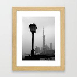 Pearl Tower Shanghai Framed Art Print