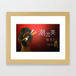Vision meets reality Framed Art Print