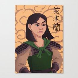 Fa Mulan Canvas Print