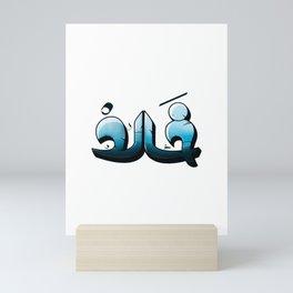 khaled name in arabic graffiti Mini Art Print