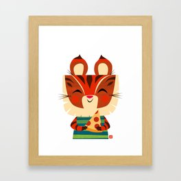 Pizza Tiger Framed Art Print