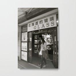 Hokkaido 7 Metal Print