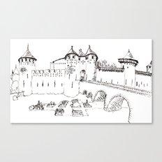 moat garden Canvas Print