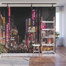 TOKYO CITY III Wall Mural