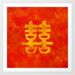Double Happiness Symbol on red painted texture Art Print