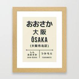 Retro Vintage Japan Train Station Sign - Osaka Kansai Cream Framed Art Print