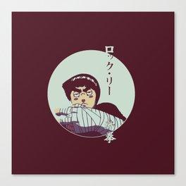 Rock Lee Jutsu Canvas Print