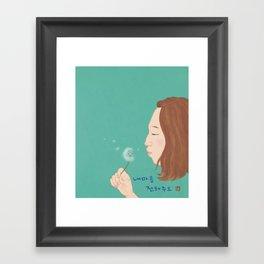 asdf Framed Art Print
