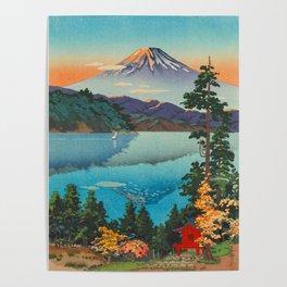 Tsuchiya Koitsu Vintage Japanese Woodblock Print Fall Autumn Mount Fuji Poster