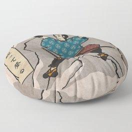 Rock Climbing Samurai Bouldering Floor Pillow