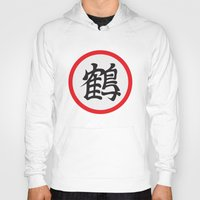dragonball Hoodies featuring Crane School of Martial Arts, Dragonball Z by Larsonary