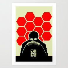 Gendo Ikari from Evangelion. Super Dad. Art Print