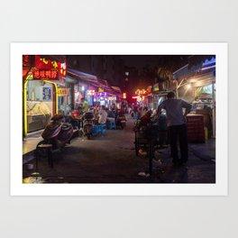 Shanghai Streets Art Print